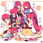 3boys 3girls blazing_heart_(elsword) brother_and_sister crimson_avenger_(elsword) drooling eating elesis_(elsword) elsword elsword_(character) glasses grand_master_(elsword) grin hotpot infinity_sword_(elsword) kotatsu long_hair lord_knight_(elsword) multiple_boys multiple_girls red_eyes redhead rune_slayer_(elsword) short_hair siblings smile table utm yellow_eyes