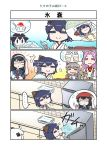 4koma 6+girls ahoge bag black_hair black_serafuku bottle braid comic commentary_request cup detached_sleeves drunk freezer grey_hair hair_flaps hair_ornament hair_over_shoulder hat highres holding holding_bottle holding_cup indoors jun'you_(kantai_collection) kantai_collection lying mini_hat multiple_girls nontraditional_miko northern_ocean_hime on_back ooyodo_(kantai_collection) pola_(kantai_collection) purple_hair remodel_(kantai_collection) school_uniform seiran_(mousouchiku) semi-rimless_eyewear serafuku shaved_ice shigure_(kantai_collection) shinkaisei-kan short_hair single_braid sleeping speech_bubble spiky_hair thought_bubble translation_request under-rim_eyewear wavy_hair white_hair yamashiro_(kantai_collection)