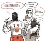 2boys 4koma comic foot_clan lowres mask miyako_nagi multiple_boys scar scar_across_the_face shirt speech_bubble teenage_mutant_ninja_turtles white_shirt