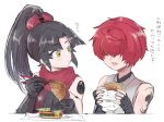 1boy 1girl black_hair chopsticks eating fate/grand_order fate_(series) food fuuma_kotarou_(fate/grand_order) hamburger hidden_eyes highres katou_danzou_(fate/grand_order) pettarou ponytail redhead scarf yellow_eyes you're_doing_it_wrong