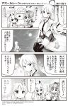 +_+ 3girls 4koma :d anchor_symbol animal arm_up ayanami_(azur_lane) azur_lane bald_eagle bangs bird blush breasts camisole closed_mouth clouds cloudy_sky collared_shirt comic commentary_request crown cup eagle eating enterprise_(azur_lane) eyebrows_visible_through_hair feeding food full_moon gloves greyscale hair_between_eyes hair_ornament hair_ribbon headgear highres holding holding_food hori_(hori_no_su) javelin_(azur_lane) large_breasts long_hair mini_crown monochrome moon multiple_girls necktie no_hat no_headwear official_art open_mouth outdoors pleated_skirt ponytail print_neckwear ribbon school_uniform serafuku shirt single_glove sitting skirt sky sleeveless sleeveless_shirt smile sparkle_background tea thigh-highs translation_request veranda very_long_hair yunomi