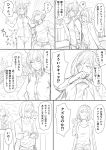 2girls 6koma animal_ears character_request comic contemporary djeeta_(granblue_fantasy) erune granblue_fantasy greyscale hairband highres monochrome multiple_girls outdoors shirt short_hair shorts sleeveless sleeveless_shirt toriudonda translation_request