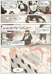 4koma 6+boys comic foot_clan footninja leonardo mask miyako_nagi multiple_boys ninja red_eyes red_scarf scar scar_across_the_face scarf speech_bubble tagme teenage_mutant_ninja_turtles translation_request