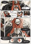 2boys 4koma armor black_cape cape comic cosplay eyepatch footninja helmet leonardo mask miyako_nagi multiple_boys ninja no_humans raphael red_eyes red_scarf scar scar_across_eye scarf shoulder_armor shoulder_blades shredder shredder_(cosplay) speech_bubble tagme teenage_mutant_ninja_turtles translation_request turtle
