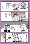!!? ... 3girls ahoge bangs blush braid chibi comic commentary_request dual_persona fate/grand_order fate_(series) fujimaru_ritsuka_(female) hat headpiece jeanne_d'arc_(alter)_(fate) jeanne_d'arc_(fate) jeanne_d'arc_(fate)_(all) kiss long_braid marie_antoinette_(fate/grand_order) multiple_girls numachi_doromaru open_mouth partially_colored peeking_out remembering riyo_(lyomsnpmp)_(style) selfcest single_braid spoken_ellipsis sweat thought_bubble translation_request twintails upper_body yuri