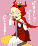 1girl bangs between_legs blonde_hair blue_eyes cape crown dress earrings elbow_gloves eyebrows_visible_through_hair gloves hair_between_eyes hood hood_up jewelry long_hair mack_(mario) mario_(series) nintendo open_mouth pantyhose pink_background red_cape red_dress short_hair solo super_crown super_mario_bros. super_mario_rpg v-shaped_eyebrows wasanbon_(atwazooka) white_gloves white_legwear
