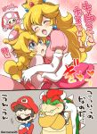2boys 2girls blonde_hair blue_eyes blush bowser braid comic crown dress earrings eromame gloves jewelry mario mario_(series) multiple_boys multiple_girls new_super_mario_bros._u_deluxe nintendo nodding open_mouth peachette pink_hair princess_peach super_crown super_mario_bros. toadette translation_request twintails