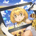 animal_ears artist_name blonde_hair blue_sky bow bowtie chestnut_mouth clouds dated day elbow_gloves extra_ears eyebrows_visible_through_hair gloves hair_between_eyes holding_stylus kemono_friends looking_at_viewer lucky_beast_(kemono_friends) meta mountain official_art outdoors print_neckwear sandstar serval_(kemono_friends) serval_ears serval_print serval_tail shirt signature sky sleeveless sleeveless_shirt stylus tablet tail wacom_cintiq watermark white_gloves yellow_eyes yellow_neckwear yoshizaki_mine