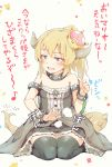1girl :d afterimage bangs bare_shoulders black_dress black_legwear blonde_hair blue_eyes blush bowsette bracelet collar collarbone crown dress eyebrows_visible_through_hair fang gomennasai hair_between_eyes high_ponytail horns jewelry lap_pillow_invitation mario_(series) mini_crown new_super_mario_bros._u_deluxe nintendo open_mouth patting_lap ponytail sitting smile solo spiked_bracelet spiked_collar spiked_shell spiked_tail spikes strapless strapless_dress super_crown tail tail_wagging thigh-highs thumbs_up tilted_headwear translation_request turtle_shell wariza