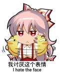 >:( 1girl bangs blush_stickers bow chibi chinese chinese_commentary commentary_request english eyebrows_visible_through_hair fujiwara_no_mokou hair_between_eyes hair_bow holding long_hair looking_at_viewer lowres pants pink_hair red_eyes red_pants shangguan_feiying shirt simple_background solo suspenders touhou translation_request upper_body v-shaped_eyebrows very_long_hair white_background white_bow white_shirt