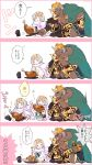 1boy 1girl blue_hair blush cape closed_eyes comic cup dark_skin dark_skinned_male eating fire_emblem fire_emblem_heroes food fork gradient_hair helbindi_(fire_emblem_heroes) highres holding holding_fork holding_knife knife long_sleeves meat multicolored_hair nintendo open_mouth orange_hair plate qumaoto short_hair sitting tiara translation_request twitter_username violet_eyes white_hair ylgr_(fire_emblem_heroes)