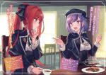 2girls bangs black_bow black_capelet black_hat blue_eyes blush bow capelet character_name coffee corset cup dress_shirt food hair_bow hat high_ponytail highres holding holding_cup houkago_wa_isekai_kissa_de_coffee_wo indoors long_hair multiple_girls novel_illustration official_art open_mouth purple_hair redhead shirt short_hair sitting smile supertie swept_bangs teacup very_long_hair violet_eyes white_shirt