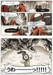 4boys 4koma bat bat_wings black_cape blank_eyes cape comic cosplay creature foot_clan footninja helmet leonardo mask miyako_nagi multiple_boys ninja raphael red_eyes red_scarf scarf shredder shredder_(cosplay) speech_bubble tagme teenage_mutant_ninja_turtles translation_request turtle wings