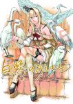 1girl animal bare_shoulders bird blonde_hair blue_eyes braid breasts brick commentary_request corset cover cover_page crane_(animal) crown doujin_cover dress feathers flower french_braid full_body hair_between_eyes hair_ornament hair_over_shoulder hand_on_lap high_heels highres jewelry kantai_collection legs_crossed long_hair long_sleeves mini_crown necklace off-shoulder_dress off_shoulder open_mouth red_flower red_ribbon red_rose ribbon rose sitting smile solo teeth thigh-highs translation_request warspite_(kantai_collection) white_dress white_legwear yamada_rei_(rou)