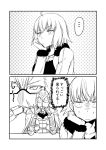 1boy 1girl 2koma ahoge cape comic commentary_request contemporary fate/grand_order fate_(series) fur_jacket gendou_pose glasses greyscale ha_akabouzu hand_on_own_chin hands_clasped highres jeanne_d'arc_(alter)_(fate) jeanne_d'arc_(fate)_(all) monochrome own_hands_together shoulder_spikes sigurd_(fate/grand_order) slit_pupils spikes spiky_hair translation_request