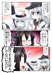3girls black_hair blue_eyes blush colored comic commentary enemy_lifebuoy_(kantai_collection) eyebrows_visible_through_hair flat_cap hair_between_eyes hat headgear hibiki_(kantai_collection) jitome kantai_collection messy_hair multiple_girls nagato_(kantai_collection) neckerchief no_pupils ouno_(nounai_disintegration) pale_skin red_neckwear shinkaisei-kan shocked_eyes silver_hair speech_bubble starfish straw_hat submarine_new_hime surprised tareme torpedo v-shaped_eyebrows wavy_mouth white_hair