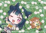 2girls ;d animal_ears bangs black_legwear bow bowtie brown_hair cat_ears cat_tail chibi clover clover_(flower) commentary_request covering_mouth fang flower hair_flower hair_ornament hamster_ears hamster_tail hand_gesture head_wreath holding_clover izumi_kirifu kemonomimi_mode kunikida_hanamaru long_hair long_sleeves looking_at_viewer love_live! love_live!_sunshine!! lying multiple_girls on_back on_ground one_eye_closed open_mouth outdoors pantyhose pleated_skirt school_uniform serafuku side_bun skirt smile tail thigh-highs translation_request tsushima_yoshiko uranohoshi_school_uniform v-shaped_eyebrows violet_eyes yellow_eyes yellow_neckwear