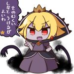 1girl :d bangs blonde_hair chibi commentary_request crown dress earrings eyebrows_visible_through_hair fang grey_skirt hair_between_eyes hana_kazari hand_on_hip hand_up jewelry mario_(series) mini_crown nintendo open_mouth paper_mario pleated_dress purple_dress red_eyes shadow shadow_queen short_sleeves skirt smile solo standing super_mario_rpg translated v-shaped_eyebrows white_background