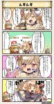 /\/\/\ 3girls 4koma :o ^_^ ahoge alcohol bangs beer blush brown_hair character_name closed_eyes comic commentary_request cup dot_nose drunk eyebrows_visible_through_hair flower flower_knight_girl hair_flower hair_ornament hat hyoutan_(flower_knight_girl) kurumi_(flower_knight_girl) long_sleeves mugi_(flower_knight_girl) multiple_girls open_mouth orange_hair red_eyes snack speech_bubble squirrel sweat tagme translation_request undressing yellow_eyes |_|