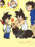 +++ 5boys :d ^_^ arms_behind_back bardock black_eyes black_hair blue_shirt blush closed_eyes dragon_ball dragon_ball_(classic) dragonball_z dress facial_hair father_and_son full_body grandfather_and_grandson grandpa_gohan halo happy izumi1159 kneeling legs_crossed long_sleeves looking_back male_focus multiple_boys mustache nyoibo open_mouth profile scar shirt short_hair simple_background sitting sleeveless sleeveless_dress smile son_gohan son_gokuu son_goten speech_bubble spiky_hair standing translated v white_shirt yellow_background