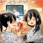 2girls :d ^_^ ^o^ akagi_(kantai_collection) alcohol alternate_hairstyle animal black_hair brown_eyes closed_eyes closed_eyes colored_pencil_(medium) commentary_request cup dated drinking_glass hair_between_eyes hamster hiroshima_touyou_carp holding holding_cup kaga_(kantai_collection) kantai_collection kirisawa_juuzou long_hair multiple_girls non-human_admiral_(kantai_collection) numbered open_mouth short_hair side_ponytail smile television traditional_media translation_request twitter_username