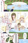 4girls 4koma ahoge animal_ears azur_lane bare_arms bare_shoulders blonde_hair blue_jacket breasts brown_dress camisole chibi cleavage collarbone comic commentary_request day detached_sleeves dreaming dress eldridge_(azur_lane) formal green_eyes hair_ornament hairband hairclip half-closed_eyes hat highres honest_axe idolmaster idolmaster_cinderella_girls jacket laffey_(azur_lane) lake long_hair long_sleeves low_twintails medium_breasts military_hat military_jacket multiple_girls off_shoulder open_clothes open_jacket orange_eyes outdoors p-head_producer parody peaked_cap pink_jacket pleated_skirt puffy_long_sleeves puffy_short_sleeves puffy_sleeves rabbit_ears red_eyes red_hairband red_skirt senkawa_chihiro shirt short_sleeves skirt sleeping sleeveless sleeveless_dress small_breasts suit thigh-highs translation_request twintails u2_(5798239) very_long_hair water white_camisole white_dress white_hat white_jacket white_legwear white_shirt yusa_kozue
