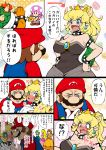 3boys 4girls @_@ amano_jack_(paradise_jack) begging black_dress blonde_hair blue_eyes blush bowser bowsette breasts brothers brown_hair cleavage comic commentary_request dress embarrassed facial_hair fang gloves green_hat hands_on_hips hat heart highres horns italian large_breasts looking_at_another looking_away luigi mario_(series) multiple_boys multiple_girls mustache new_super_mario_bros._u_deluxe nintendo nose open_mouth orange_dress pink_dress ponytail princess_daisy princess_peach ranguage red_hat siblings smile speech_bubble spiked_shell super_crown surprised toadette transformation translated turtle_shell white_gloves