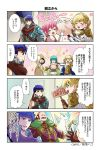 2boys animal_ears aqua_hair armor blonde_hair blue_eyes blue_hair blush breastplate brown_hair cape comic dragon eirika est fa feh_(fire_emblem_heroes) fire_emblem fire_emblem:_akatsuki_no_megami fire_emblem:_fuuin_no_tsurugi fire_emblem:_monshou_no_nazo fire_emblem:_seima_no_kouseki fire_emblem:_souen_no_kiseki fire_emblem_heroes fire_emblem_if gloves green_eyes headband highres hood hug ike juria0801 long_hair male_focus mamkute multicolored_hair multiple_boys nintendo open_mouth pegasus pegasus_knight pink_hair pointy_ears redhead sharena short_hair simple_background smile summoner_(fire_emblem_heroes) thigh-highs weapon wings