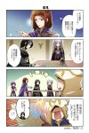 4koma black_hair blue_eyes cape comic facial_mark female_my_unit_(fire_emblem:_kakusei) fire_emblem fire_emblem:_kakusei fire_emblem:_souen_no_kiseki fire_emblem_heroes gloves highres hood juria0801 long_hair male_focus mamkute multiple_boys multiple_girls my_unit_(fire_emblem:_kakusei) nintendo open_mouth red_eyes robe short_hair simple_background smile soren summoner_(fire_emblem_heroes) translation_request twintails white_hair