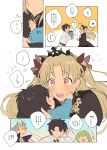 1girl 1other 3boys androgynous arabian_clothes baby bangs black_hair blonde_hair chaldea_uniform closed_eyes comic commentary_request earrings enkidu_(fate/strange_fake) ereshkigal_(fate/grand_order) eyebrows_visible_through_hair fate/grand_order fate_(series) fujimaru_ritsuka_(male) gilgamesh gilgamesh_(caster)_(fate) green_hair hair_ribbon hat highres i_(yunyuniraaka) jewelry long_hair multiple_boys open_mouth parted_bangs red_eyes ribbon robe scratching_head skull smile speech_bubble sweatdrop tiara translation_request twintails ventunesimo