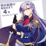1girl ascot aurelia_le_guin belt black_gloves braid breasts cape character_name coat collared_shirt copyright_name countdown cowboy_shot earrings eiyuu_densetsu gloves greatsword grey_background hand_on_hilt highres jewelry long_hair long_sleeves looking_at_viewer medium_breasts military military_uniform sen_no_kiseki sen_no_kiseki_4 sharlorc shirt silver_hair smile solo sword two-tone_background uniform violet_eyes weapon white_background