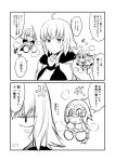2koma 4girls ahoge anger_vein cape chibi comic commentary_request ermine fate/grand_order fate_(series) fur_cape greyscale ha_akabouzu hand_on_own_chin headpiece highres jeanne_d'arc_(alter)_(fate) jeanne_d'arc_(fate) jeanne_d'arc_(fate)_(all) jeanne_d'arc_alter_santa_lily monochrome multiple_girls translation_request