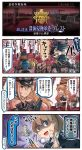 4koma 6+girls :d @_@ bare_shoulders bismarck_(kantai_collection) black_hat black_skirt blonde_hair blue_eyes braid brown_gloves brown_hair bullet comic commentary_request emphasis_lines fallout fate/grand_order fate_(series) french_braid gloves grey_eyes hat highres holding ido_(teketeke) intrepid_(kantai_collection) iowa_(kantai_collection) kantai_collection long_hair long_sleeves low_twintails machinery military military_hat military_uniform mini_hat multiple_girls one_eye_closed open_mouth papakha parody peaked_cap pleated_skirt ponytail prinz_eugen_(kantai_collection) pt_imp_group red_shirt remodel_(kantai_collection) shaded_face shinkaisei-kan shirt short_hair skirt smile speech_bubble speed_lines tashkent_(kantai_collection) torn_clothes torn_skirt translation_request turret twintails uniform untucked_shirt white_gloves white_hat zara_(kantai_collection)