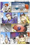 1boy 2girls animal armor belt blonde_hair catching chaldea_uniform chibi clenched_hand closed_eyes comic commentary_request crossed_arms explosion fangs fate/grand_order fate_(series) fujimaru_ritsuka_(female) gauntlets gradient gradient_background hair_ornament hair_scrunchie highres hisahiko horns ibaraki_douji_(fate/grand_order) japanese_clothes kimono lancelot_(fate/grand_order) lobo_(fate/grand_order) long_hair long_sleeves multiple_belts multiple_girls oni_horns open_mouth orange_hair outstretched_arms oversized_animal pantyhose pleated_skirt purple_hair scrunchie side_ponytail skirt smile spread_arms summoning surprised sword throwing translation_request weapon wide_sleeves wolf yellow_eyes