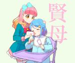 2girls aikatsu!_(series) aikatsu_friends! baby_bottle bib blue_bow blue_dress blue_hair blue_hairband blue_jumpsuit blush bottle bow brown_eyes closed_eyes closed_mouth dress gradient_hair green_background hair_bow hairband hand_on_another's_head head_tilt holding holding_bottle jumpsuit minato_mio multicolored_hair multiple_girls orange_hair pink_hair pink_sailor_collar purple_hair rattle red_bow saiko_dagashi sailor_collar sailor_dress school_uniform sitting smile standing thigh-highs translated yuuki_aine