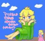 2girls :d bangs bare_arms bare_shoulders barefoot blonde_hair blue_eyes blue_sky blush clouds crown day dress elbow_gloves eyebrows_visible_through_hair gloves hair_between_eyes heart long_hair mario_(series) mini_crown multiple_girls new_super_mario_bros._u_deluxe nintendo open_mouth outdoors personification pink_dress princess_peach puffy_short_sleeves puffy_sleeves sakurabe_notosu short_sleeves sitting sky smile solo_focus super_crown super_mario_bros. translated warp_pipe white_gloves