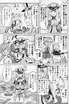 akigumo_(kantai_collection) bismarck bismarck_(kantai_collection) clenched_hand clenched_teeth comic commentary gloves greyscale hat kantai_collection monochrome nichika_(nitikapo) no_pants otaku peaked_cap pleated_skirt skirt speech_bubble teeth thigh-highs z1_leberecht_maass_(kantai_collection)