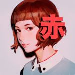 1girl bangs black_eyes blunt_bangs brown_hair commentary_request grey_background highres ilya_kuvshinov looking_at_viewer original parted_lips pink_lips portrait shirt short_hair simple_background smile solo