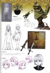 arms_behind child cloak concept_art dagger drag-on_dragoon drakengard dress expressions fujisaka_kimihiko golem manah official_art seere short_hair siblings twins weapon