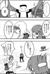 >_< ... 3koma 5girls :d =_= animal_hood bangs barrette battleship_hime bunny_hood chibi closed_eyes coat comic commentary dutch_angle expressive_clothes eyebrows_visible_through_hair facing_back folded_ponytail greyscale hair_between_eyes hair_ornament hood hoodie horizon ikazuchi_(kantai_collection) inazuma_(kantai_collection) kantai_collection leaning_forward legs_apart lightning_bolt lightning_bolt_hair_ornament long_sleeves machinery meitoro monochrome motion_lines multiple_girls ocean open_mouth outdoors pleated_skirt school_uniform serafuku shinkaisei-kan shirayuki_(kantai_collection) shoes short_sleeves sidelocks sitting skirt smile smokestack speech_bubble spoken_ellipsis standing standing_on_liquid submerged sweatdrop ta-class_battleship thigh-highs thumbs_up translation_request turret