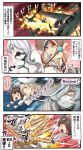 4koma 6+girls aircraft airfield_hime airplane armband artillery_imp baguette ball_gag bdsm blonde_hair blue_eyes blue_hair blush blush_stickers bondage bound bread breasts brown_hair cleavage comic commandant_teste_(kantai_collection) commentary_request emphasis_lines food french french_battleship_hime gag gameplay_mechanics grin hair_over_one_eye hat highres holding holding_food horns ice_cream ice_cream_cone ido_(teketeke) kantai_collection large_breasts long_hair mole mole_under_eye mole_under_mouth multicolored_hair multiple_girls o_o orange_eyes redhead richelieu_(kantai_collection) seaport_summer_hime shaded_face shibari shinkaisei-kan short_hair short_sleeves smile speech_bubble speed_lines streaked_hair sun_hat tongue tongue_out translation_request white_hair white_skin yukikaze_(kantai_collection)