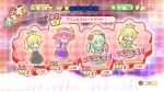 1boy 4girls :d blonde_hair bow bowsette_jr. bracelet crown curly_hair dress earrings facial_hair fake_screenshot fan gameplay_mechanics gloves green_hair hair_bow hair_over_eyes hat horns jewelry long_hair mario mario_(series) multiple_girls mustache new_super_mario_bros._u_deluxe nintendo one_eye_closed open_mouth paper_mario paper_mario:_the_thousand_year_door parody personification pink_hair resaresa smile star striped_hat style_parody super_crown super_mario_bros. translated twintails v_arms vivian vivian_(paper_mario) witch_hat yoshi yurume_atsushi