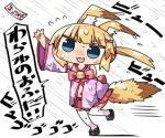 1girl :3 :d animal_ear_fluff animal_ears bangs black_footwear blonde_hair blush chibi detached_sleeves eyebrows_visible_through_hair flying_sweatdrops fox_ears fox_girl fox_tail kanikama kemomimi_oukoku_kokuei_housou long_hair long_sleeves lowres mikoko_(kemomimi_oukoku_kokuei_housou) navel ofuda open_mouth pink_sleeves pleated_skirt rain red_skirt ribbon-trimmed_legwear ribbon_trim skirt smile solo standing standing_on_one_leg tail thigh-highs translation_request twintails virtual_youtuber white_legwear wide_sleeves wind
