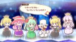 1boy blonde_hair bow bowsette bowsette_jr. bowtie collar crown curly_hair dress facial_hair fake_screenshot fan frilled_dress frilled_gloves frills gameplay_mechanics ghost ghost_pose gloves green_hair hair_bow hair_over_eyes hat jewelry long_hair luigi's_mansion mario mario_(series) multiple_girls mustache new_super_mario_bros._u_deluxe nintendo open_mouth paper_mario paper_mario:_the_thousand_year_door parody personification pink_hair ponytail princess_king_boo purple_tongue resaresa sharp_teeth smile spiked_collar spikes star striped_hat style_parody super_crown super_mario_bros. super_mario_odyssey sweatdrop teeth tongue tongue_out top_hat translated twintails vivian vivian_(paper_mario) white_dress white_gloves white_hair witch_hat yurume_atsushi