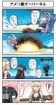 3girls ahoge black_hair blonde_hair blue_eyes braid comic elbow_gloves explosion eyewear_on_head front-tie_top gloves headgear highres iowa_(kantai_collection) island kantai_collection long_hair multiple_girls mushroom_cloud nagato_(kantai_collection) nuclear_weapon outdoors shaded_face shinkaisei-kan single_braid star star-shaped_pupils supply_depot_hime sweat sweating_profusely symbol-shaped_pupils translation_request tsukemon very_long_hair white_hair
