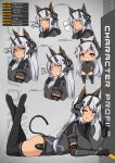 1girl animal_ears bangs black_legwear cat_ears cat_tail character_sheet commentary detail english_commentary headgear high_heels highres homeworld homeworld_2 horns long_hair mechanical_ears mechanical_parts multiple_views orange_eyes personification red_eyes solo tail thigh-highs very_long_hair white_hair xandier59