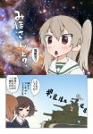 3girls akiyama_yukari bangs black_ribbon blouse blue_jacket brown_eyes brown_hair comic emblem eyebrows_visible_through_hair girls_und_panzer ground_vehicle hair_ribbon half-closed_eyes jacket light_brown_hair light_smile long_hair long_sleeves looking_at_viewer m3_lee military military_uniform military_vehicle motion_blur motor_vehicle multiple_girls nishizumi_miho ooarai_(emblem) ooarai_military_uniform ooarai_school_uniform open_mouth rabbit ribbon school_uniform serafuku shimada_arisu short_hair side_ponytail sparkling_eyes star_(sky) sweatdrop tank uniform universe v-shaped_eyebrows wata_do_chinkuru white_blouse