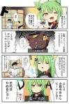 1boy 1girl 4koma admiral_(azur_lane) akashi_(azur_lane) animal_ears azur_lane blush_stickers box cat cat_ears closed_eyes comic green_hair highres military military_uniform one_eye_closed ribbon tonari_(ichinichime_azuma) translation_request uniform yellow_eyes