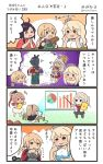 +++ 4koma 6+girls :d ahoge akagi_(kantai_collection) alternate_costume aquila_(kantai_collection) ark_royal_(kantai_collection) black_hakama black_legwear black_skirt blonde_hair blue_hakama brown_hair capelet comic commentary_request computer food graf_zeppelin_(kantai_collection) hair_between_eyes hairband hakama hakama_skirt high_ponytail highres holding houshou_(kantai_collection) intrepid_(kantai_collection) iowa_(kantai_collection) japanese_clothes kaga_(kantai_collection) kantai_collection kimono laptop long_hair long_sleeves low_twintails meat megahiyo military military_uniform multiple_girls no_gloves no_hat no_headwear o_o open_mouth pantyhose pink_kimono pleated_skirt pola_(kantai_collection) ponytail prinz_eugen_(kantai_collection) purple_hair red_hakama red_scarf ryuujou_(kantai_collection) saratoga_(kantai_collection) scarf short_hair short_sleeves side_ponytail sidelocks skirt smile speech_bubble star star-shaped_pupils symbol-shaped_pupils tasuki tiara translation_request twintails twitter_username uniform v-shaped_eyebrows
