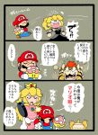 2boys 2girls black_dress bowser bowsette bracelet collar comic dress earrings frying_pan gem grey_background horns jewelry mario mario_(series) multiple_boys multiple_girls mustache new_super_mario_bros._u_deluxe nintendo princess_peach rariatto_(ganguri) simple_background spiked_bracelet spiked_collar spiked_tail spikes super_crown sweatdrop thick_eyebrows transformation